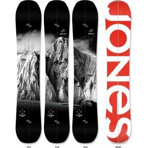 Jones Explorer Splitboard - 2014/2015