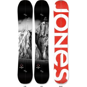 Jones Discovery Splitboard - Youth - 2014/2015